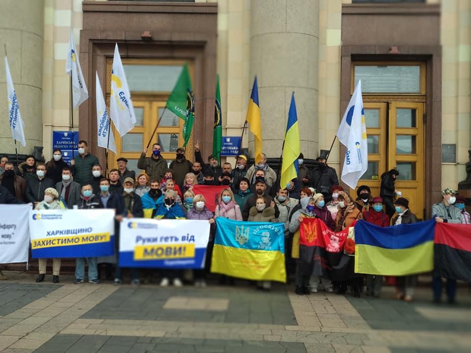 Патріоти стали на захист української мови